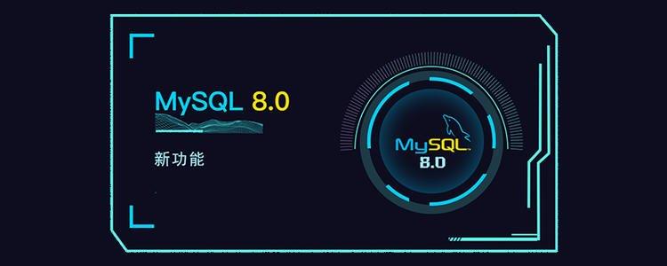 mysql8.0