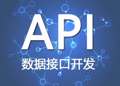 api-development